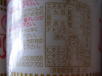 RIMG0625.JPG