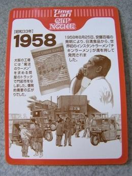 RIMG0645.JPG