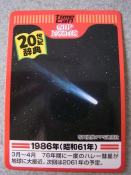 RIMG0649.JPG